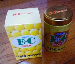 E・Cキャンディ